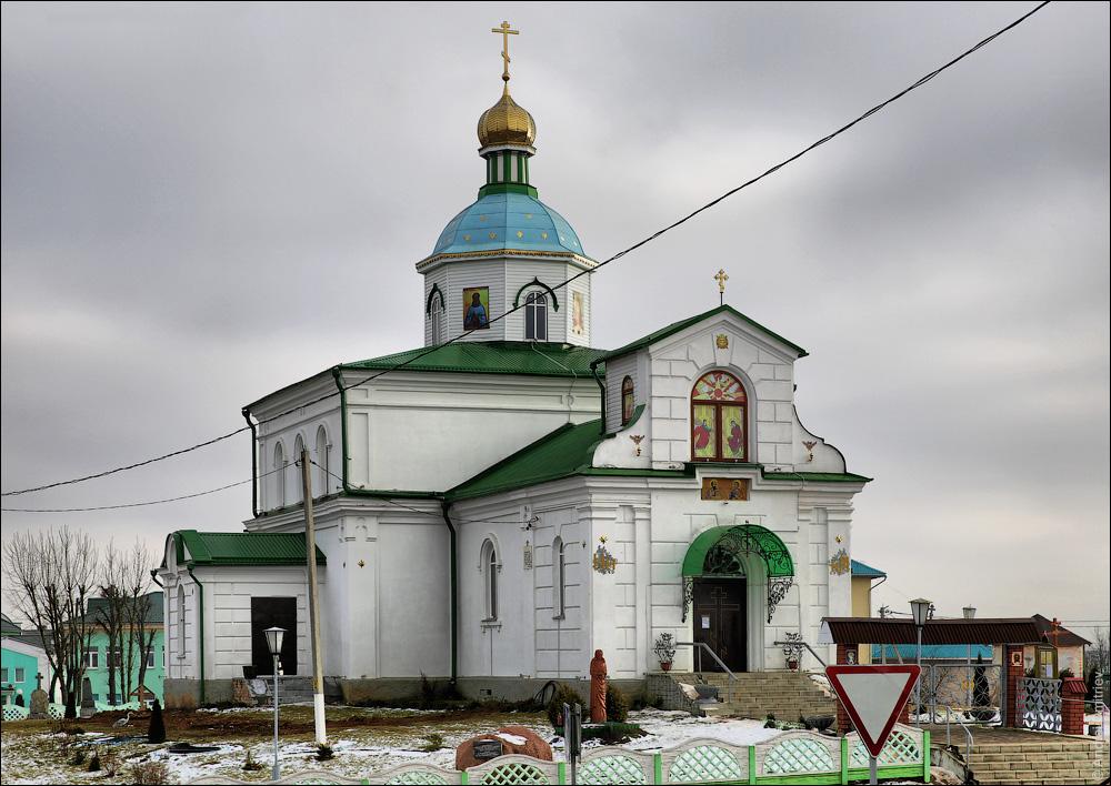Кореличи, Церковь св. Петра и Павла