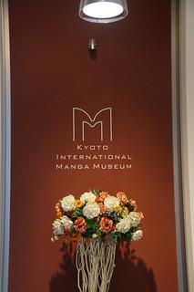 090 Mangamuseum