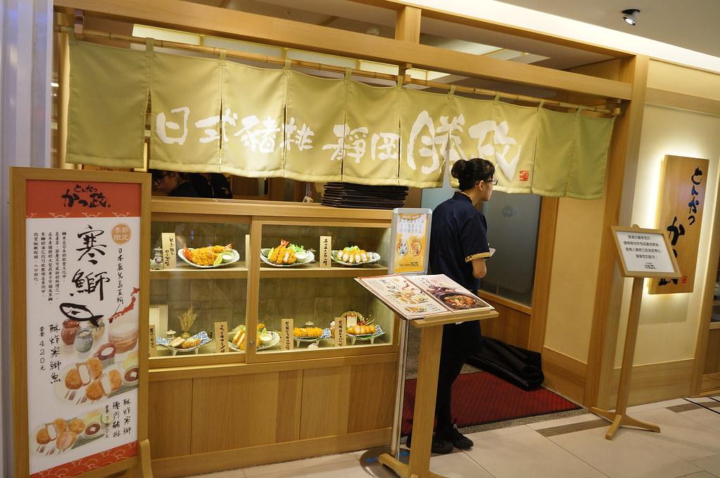 靜岡勝政日式豬排,開在漢神本館B3美食街,用餐時間生意很好,要排隊....
