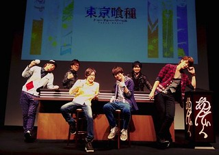 Tokyo Ghoul cast