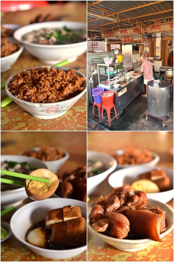 Collage Sun Tho Yuen