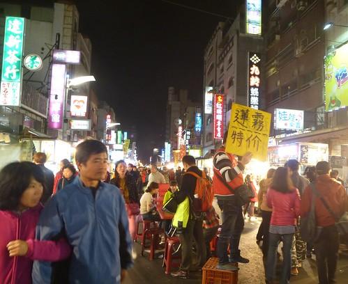 Ta-Kaohsiung-ville-night market (24)