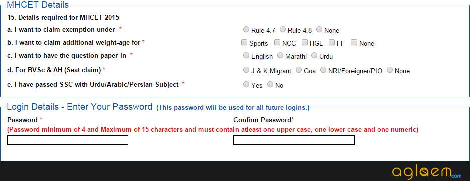 Application Form of MHCET 2015
