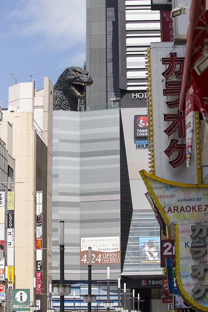 Kabukicho_Godzilla-5
