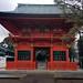 Hoshoji temple, Tokyo