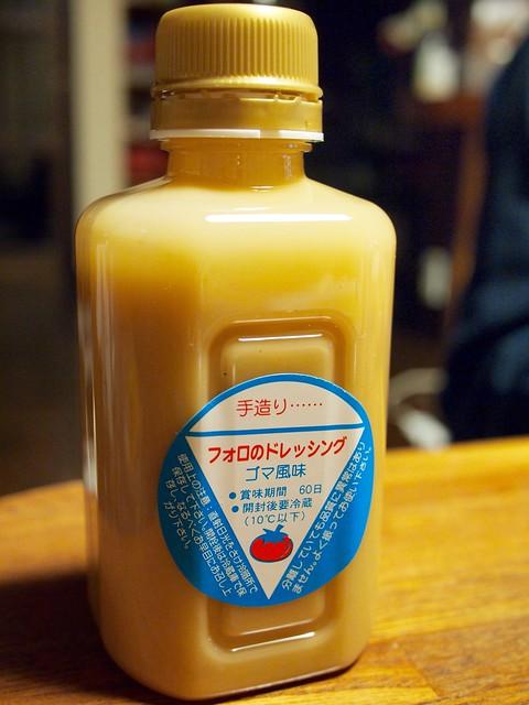 2015.2.23 夕ごはん