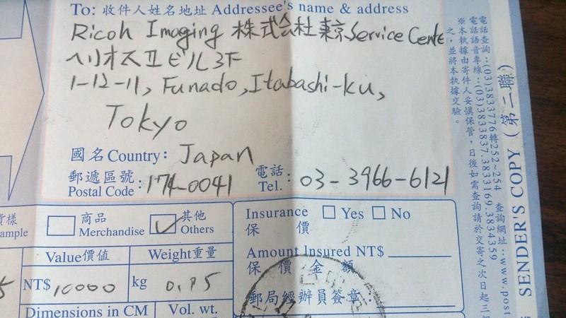 Pentax送日本原廠維修(2015年版)