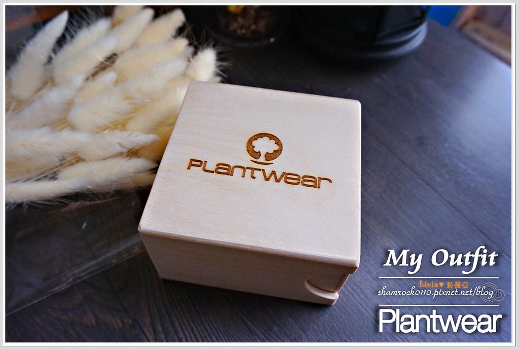 Plantwear木錶 - 05