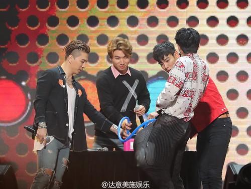 BIGBANG FM Beijing Day 2 2016-07-16 TOP (39)