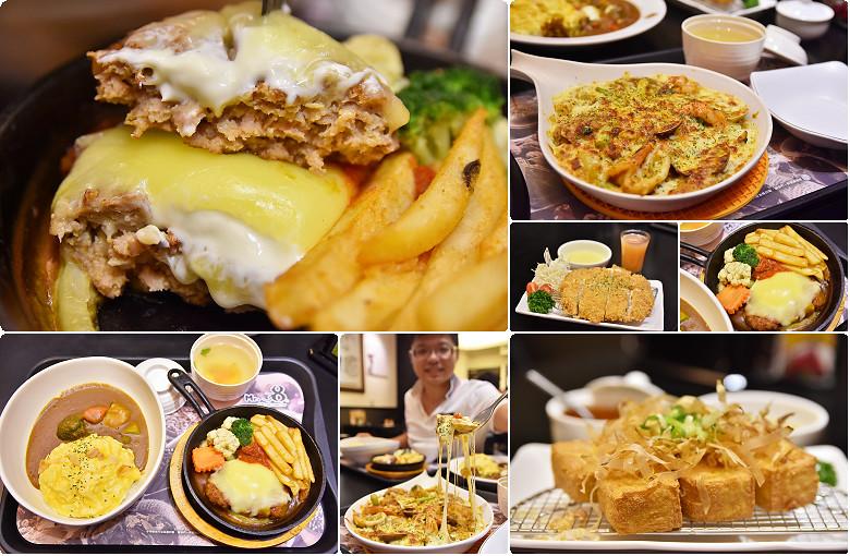 台中咖哩Mr.38一中街簡餐01