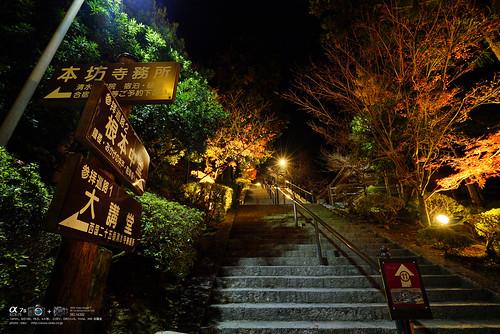 播州清水寺 DSC04682 (1)