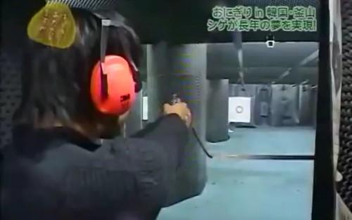 haeundae-firing-test-field-first