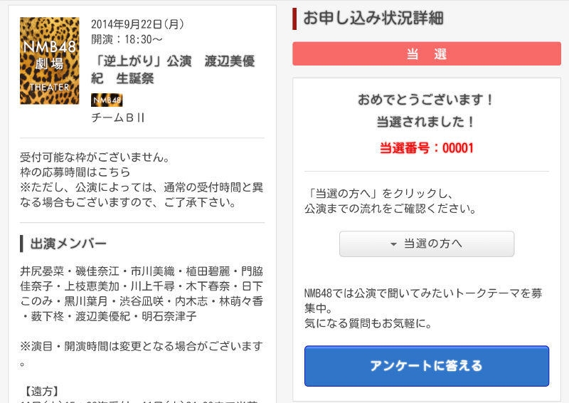 jp10-00007