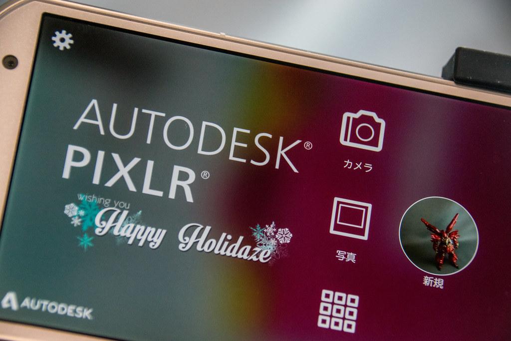ARROWS NX F-02G / Autodesk Pixlr