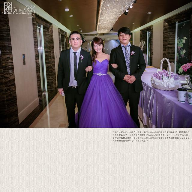 20141101PO-104