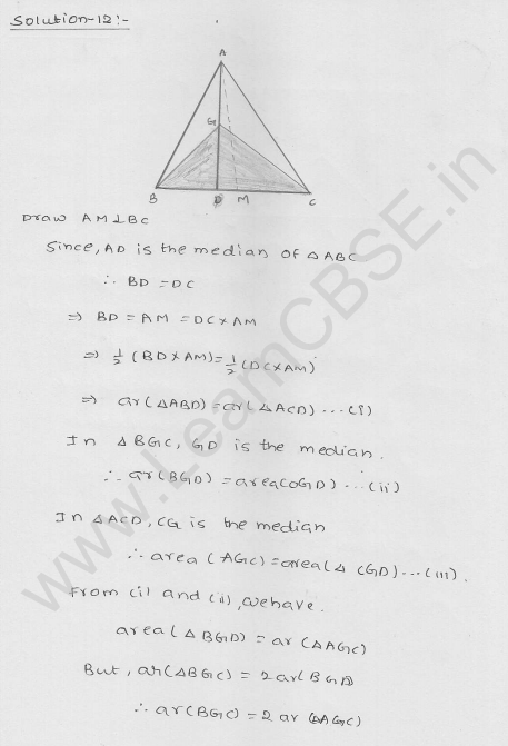 RD Sharma Class 9 solutions Chapter 15 Areas of parrallelograms and Triangles Ex 15.3 8