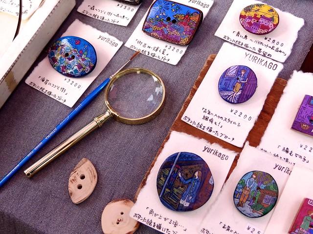 Chionji Flea Market 3