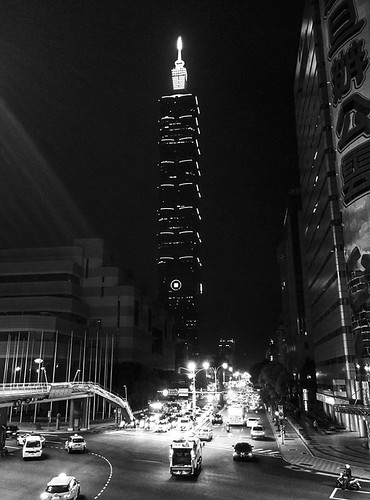 Taipei 101 @ night