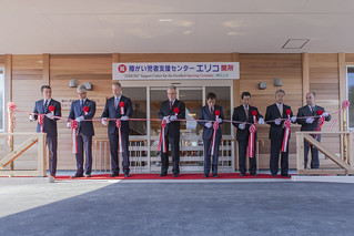 Canada builds new disability rehab centre in Japan