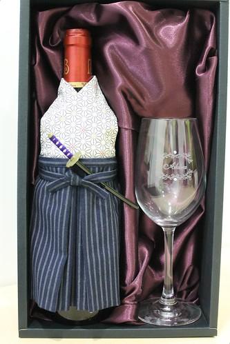 着物でおめかしワイン・男子