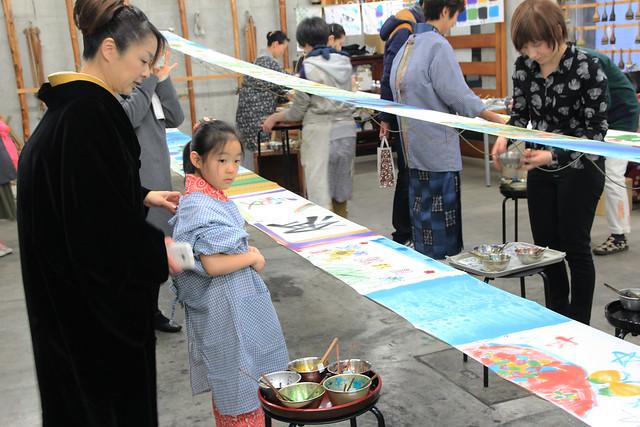 Textile Festival in Ochiai070