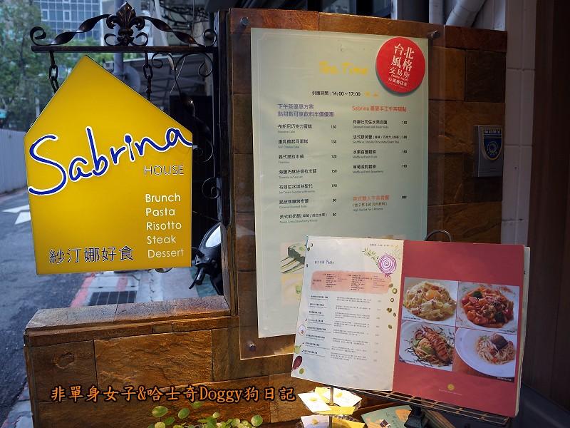 晴光市場美食Sabrina House紗汀娜好食04