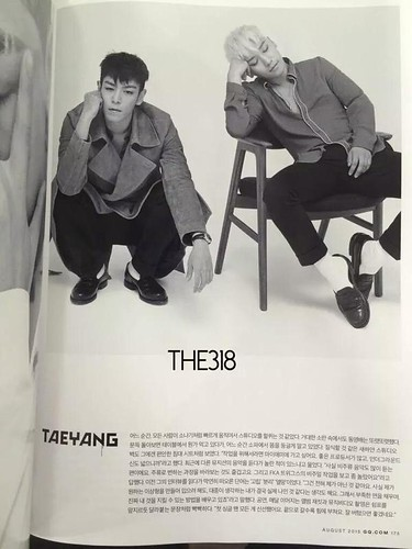 BIGBANG GQ Korea August 2015 scans by THE318 013