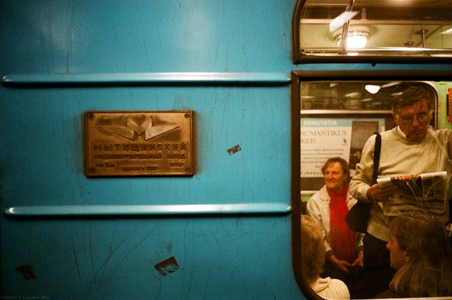 Metro in Budapest