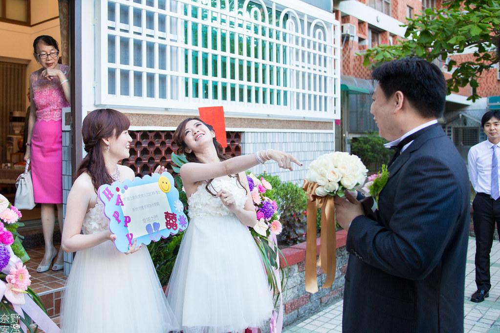 婚禮攝影-台南-家羽&旻秀-結婚-X-大億麗緻酒店 (14)
