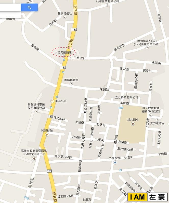 大陸刀削麵地圖-2