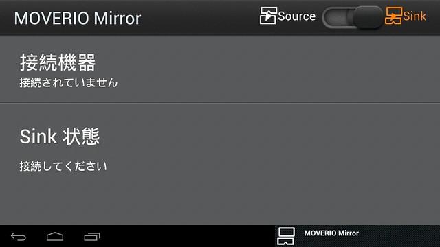 専用アプリ「MOVERIO Mirror」からワイヤレスミラーリングアダプターに接続