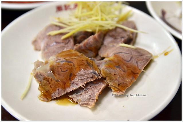 萬華周記鹹粥003-DSC_0515
