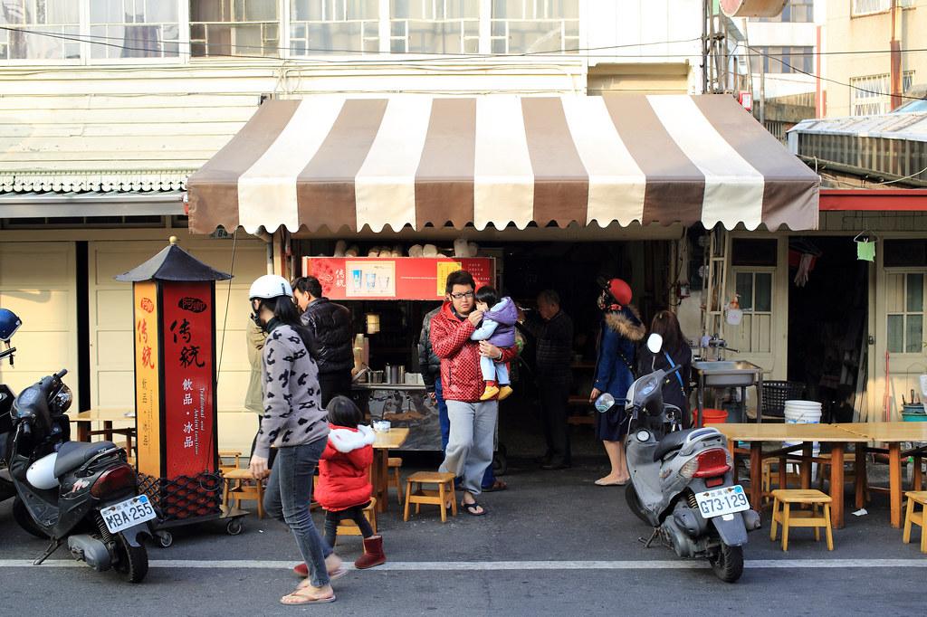 20150113-2台南-阿卿杏仁茶 (1)