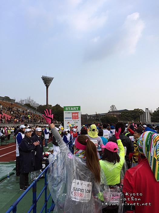 2015京都馬拉松 (14).JPG