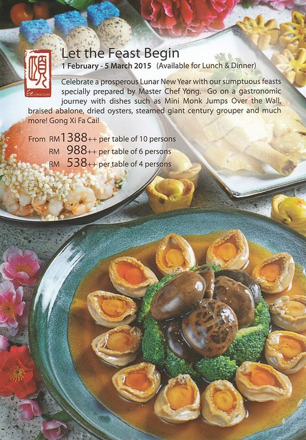 EE Chinese Cuisine Flyer  3