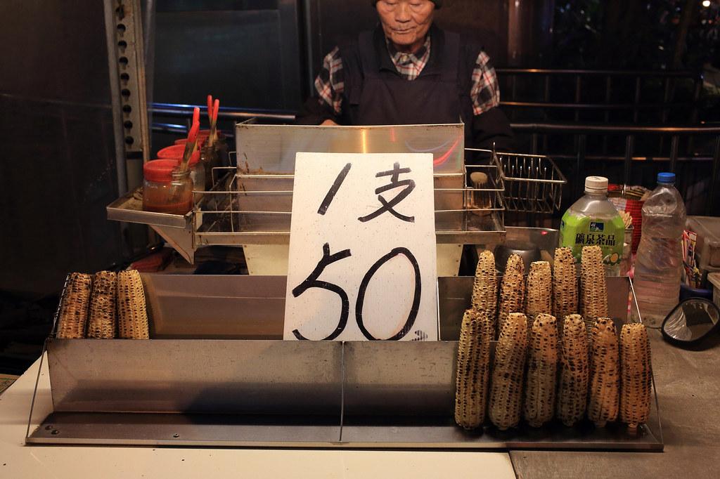 20150130板橋-民治街燒番麥 (4)