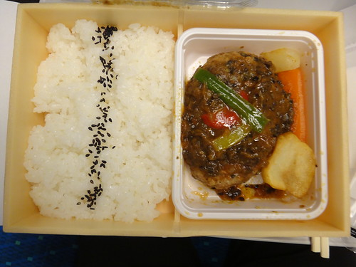 Bento of hamburger steak of Japanese black cattle