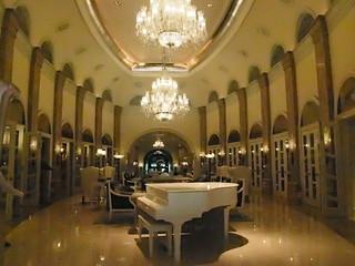 Hilton Mumbai International Airport