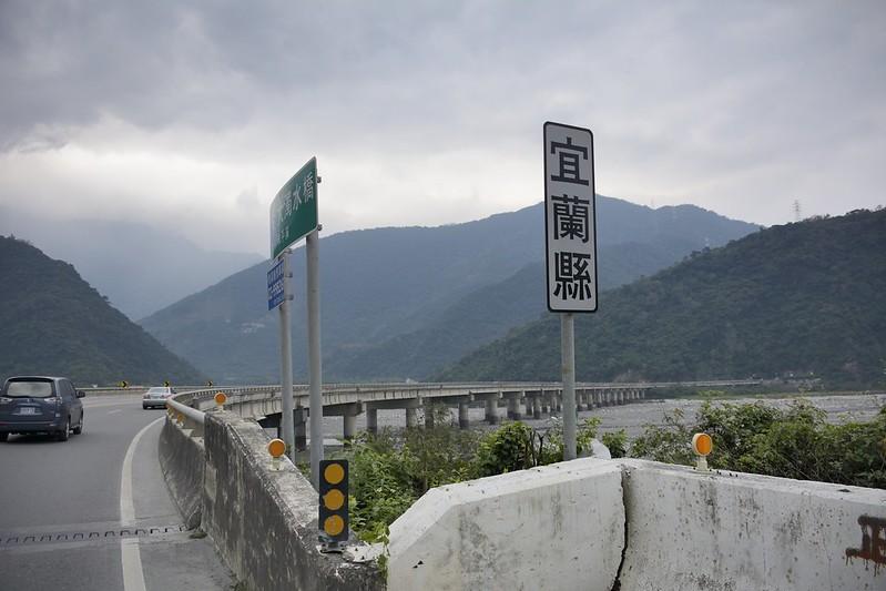 大濁水溪橋