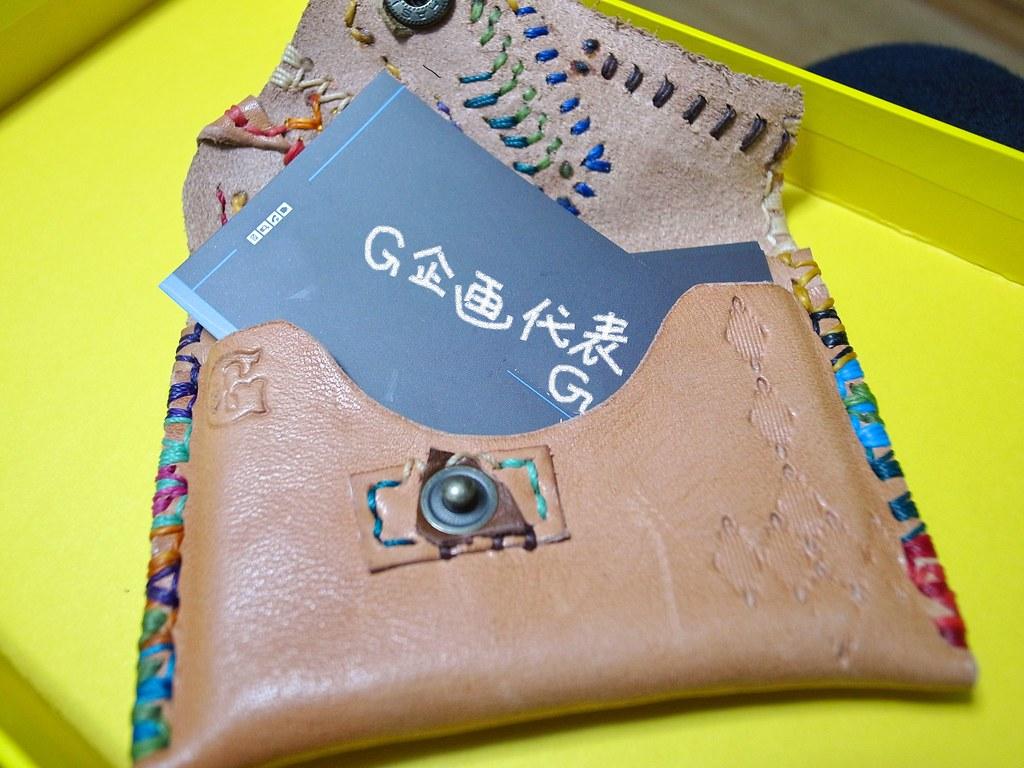 G名刺入れ(7)-1