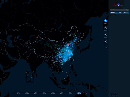 Holiday Travel in China 02.2015 #ChineseNewYear