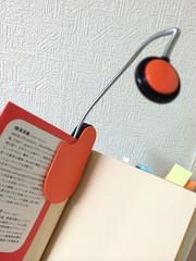 フレキシブルLEDポケットライト