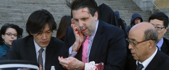 South Korea Ambassador Hurt