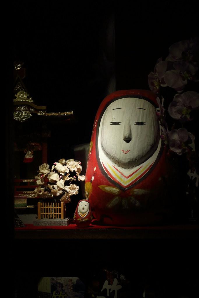 Hime Daruma - Princess of tumbling doll | Japanise tumbling