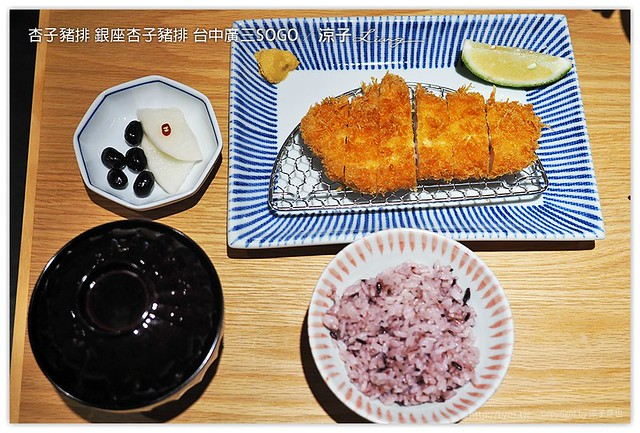 杏子豬排 銀座杏子豬排 台中廣三SOGO 3