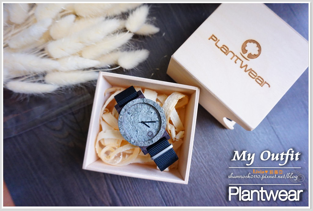Plantwear木錶 - 07