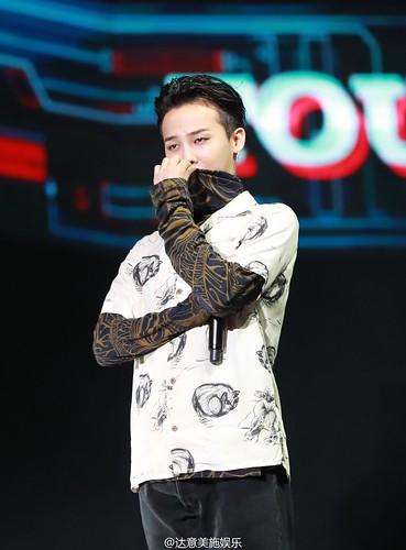 BIGBANG FM Guangzhou Day 3 2016-07-09 (16)