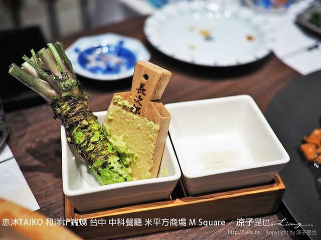 赤沐TAIKO 和洋炉端燒 台中 中科餐廳 米平方商場 M Square 60