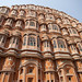 Hawa Mahal view from the street