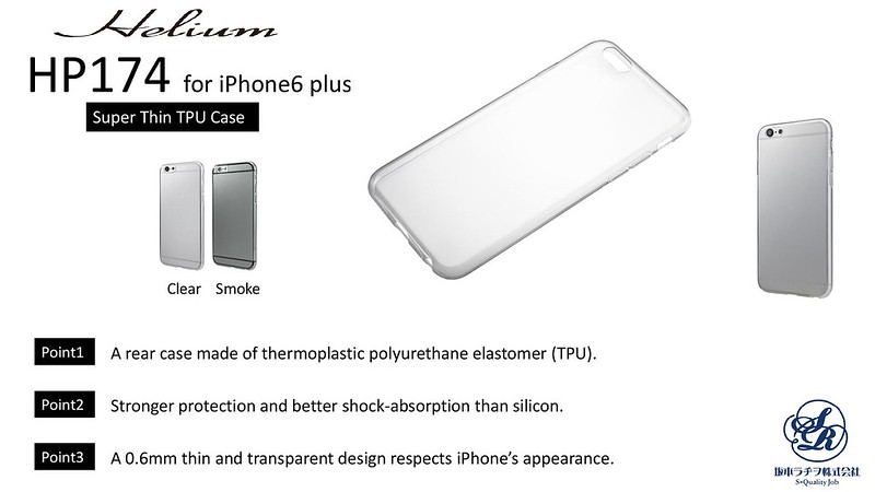 GRAMAS - Super Thin TPU Case (iPhone 6 Plus)